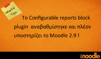 Configurable Report Block