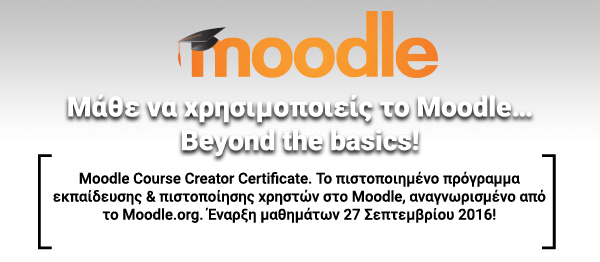 Wideservices Moodle Info2